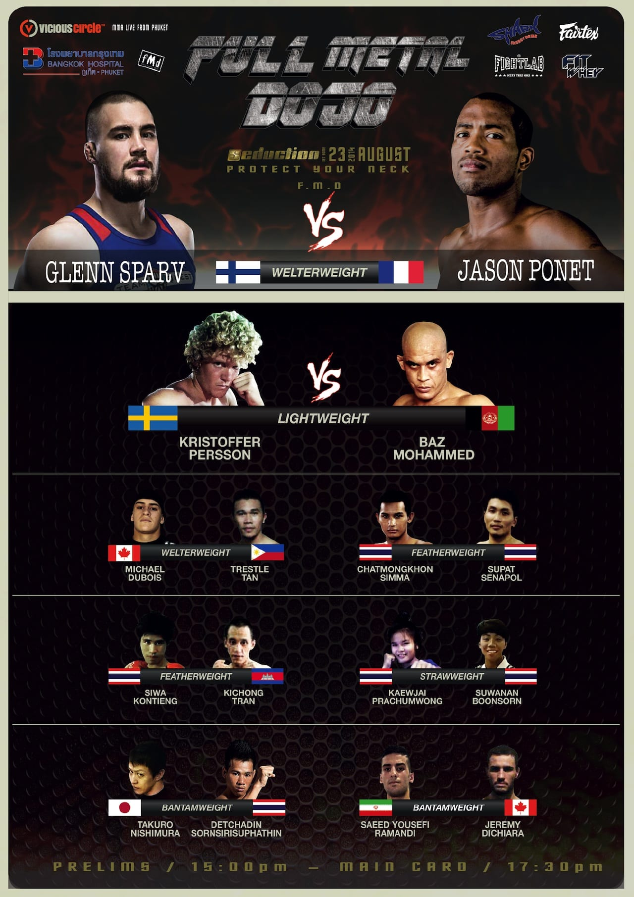 Full Metal Dojo 2 Fight Card