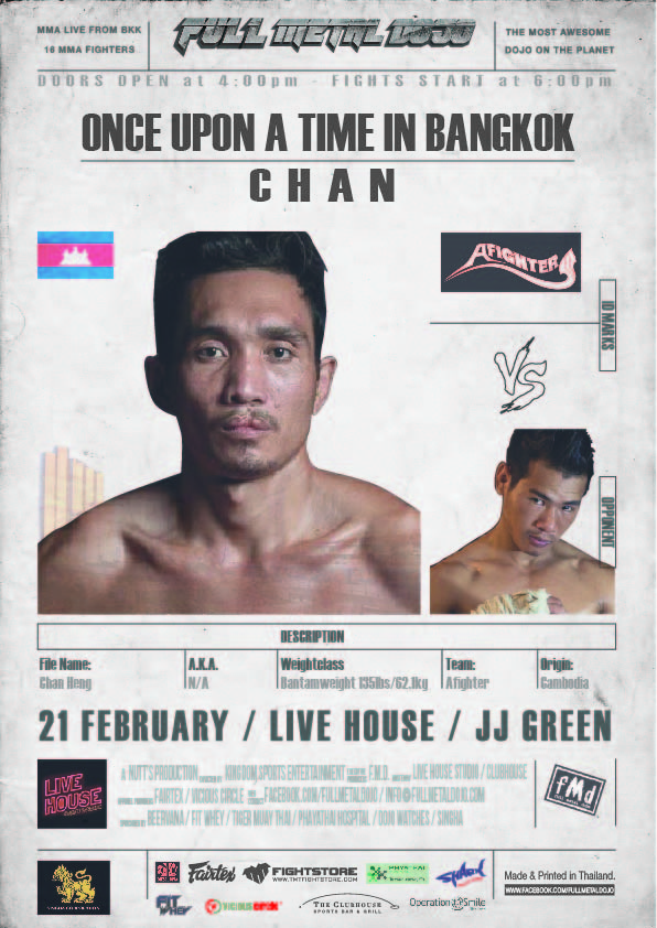 Chan Heng FMD4 MMA Fighter