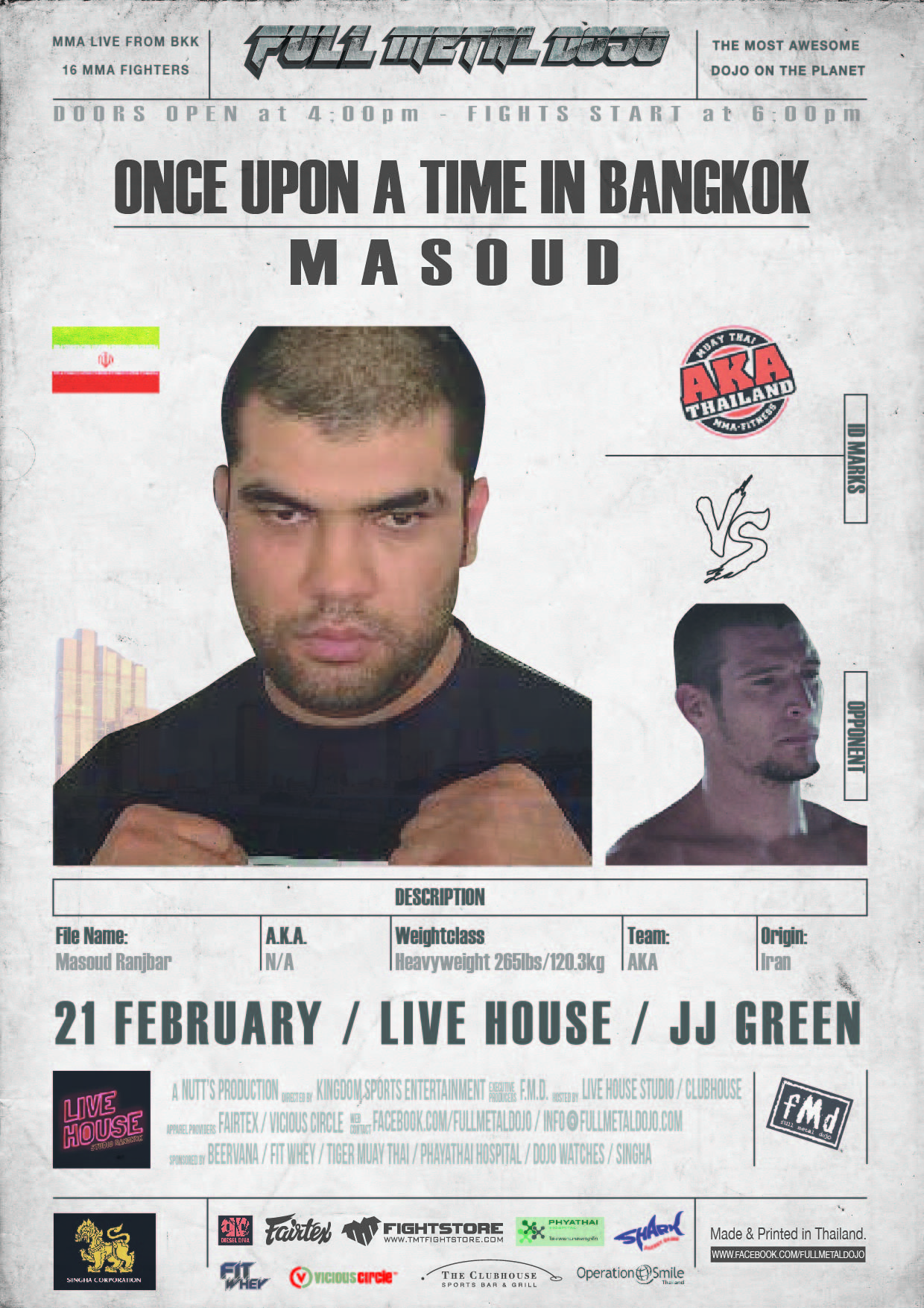 Masoud Ranjbar FMD4 MMA Fighter