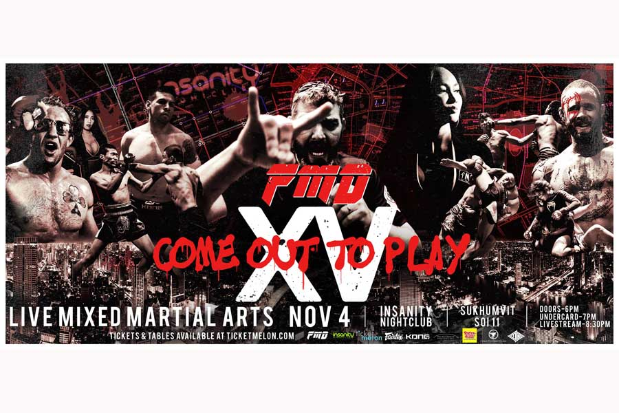 Full Fight Card For Full Metal Dojo 15: 'Come Out to Play'
